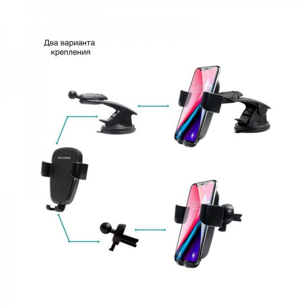 Беспроводное зарядное устройство Qitech Auto Gravity Holder fast charge для автомобиля с технологией Qi