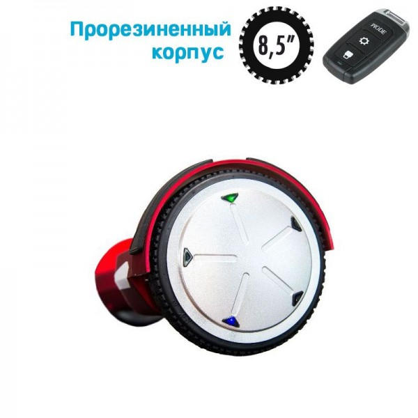 Гироскутер SmartWay MAT Limited Edition Red