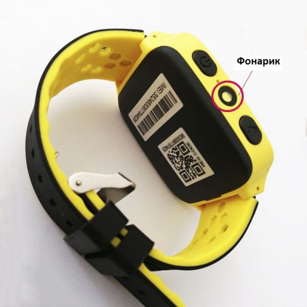 Smart Baby Watch Q529 Yellow with flashlight